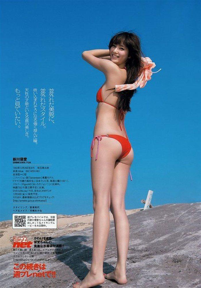 【画像】新川優愛ちゃんがドラマで魅せたハイレグ競泳水着がものすげええええええ0115mashu