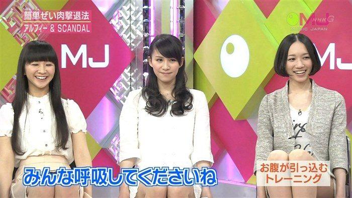 【フルコンプ画像】Perfumeあ~ちゃんこと西脇綾香が好き過ぎるワイがお宝フォルダを公開!99枚0013manshu