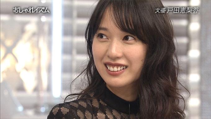 戸田恵梨香「サドルになりたい…」騎乗位で恍惚の表情を晒した放送事故w