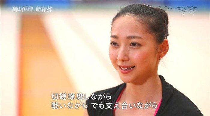 【画像】新体操畠山愛理さんのちっぱいと股間を堪能するスレwwwwww0077manshu