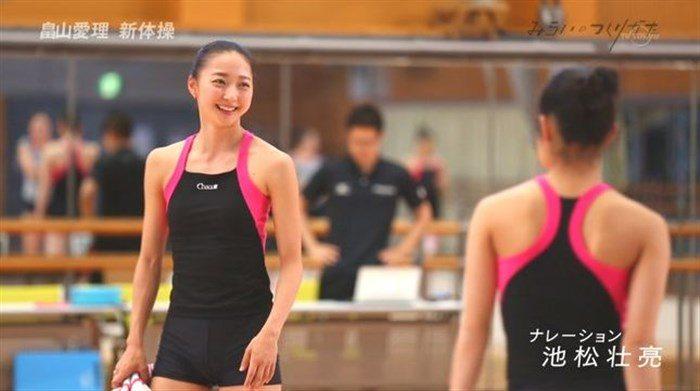 【画像】新体操畠山愛理さんのちっぱいと股間を堪能するスレwwwwww0064manshu