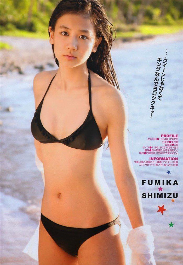 清水富美加ちゃんの水着グラビアで陰毛部分のぷっくりした厚みをお愉しみ下さい 62枚0061manshu