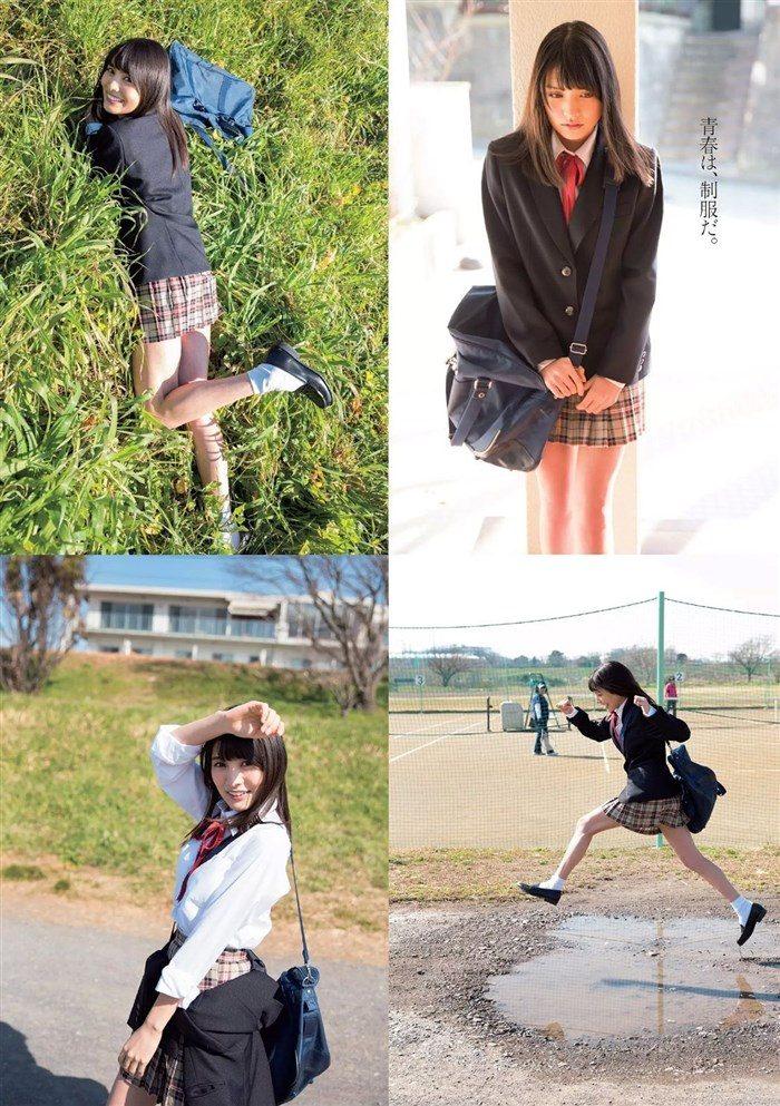 【画像】松永有紗のJK制服、スク水、下着グラビアが初々しくてすこwwwwww0021manshu