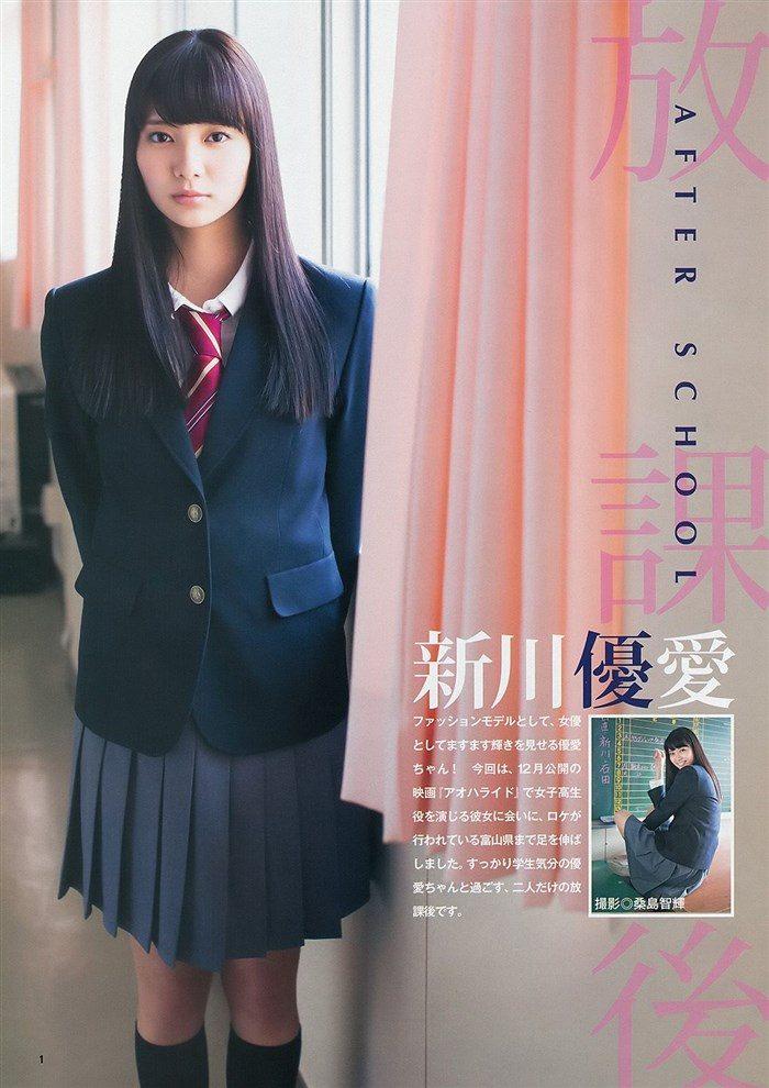 【画像】新川優愛ちゃんがドラマで魅せたハイレグ競泳水着がものすげええええええ0091mashu