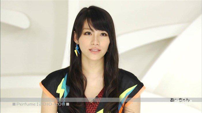 【フルコンプ画像】Perfumeあ~ちゃんこと西脇綾香が好き過ぎるワイがお宝フォルダを公開!99枚0062manshu