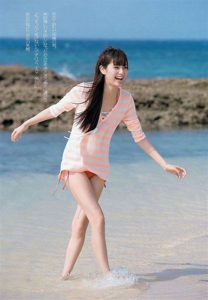 【画像】新川優愛ちゃんがドラマで魅せたハイレグ競泳水着がものすげええええええ0124mashu