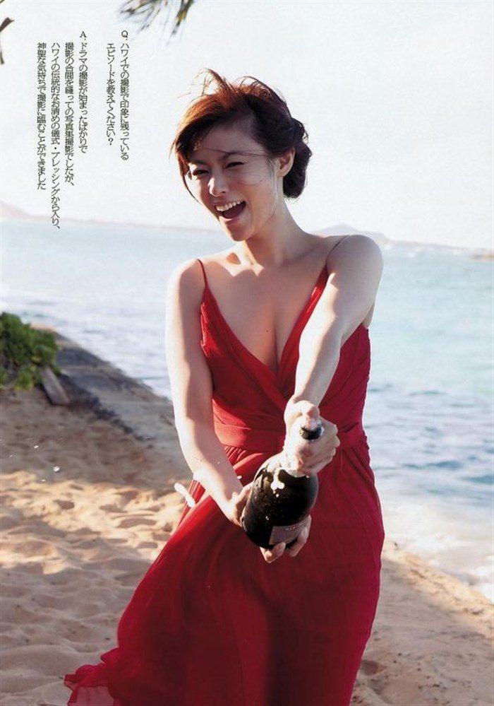 【画像】熟した深田恭子がフェロモン放出しまくりで股間迷惑行為wwwwww0016manshu
