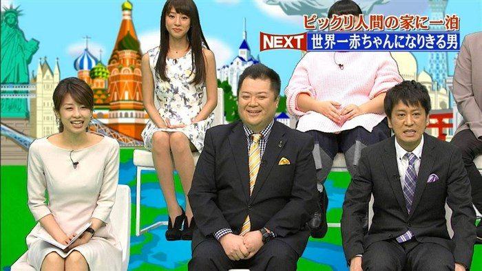 【画像】岡副麻希アナの天然すぎるお宝キャプ!これはガチでオナネタ週ですわ0038manshu