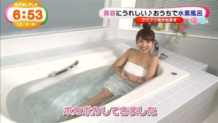 【画像】モデル松元絵里花が週プレで晒した肉体がたまんねえええええ0058manshu