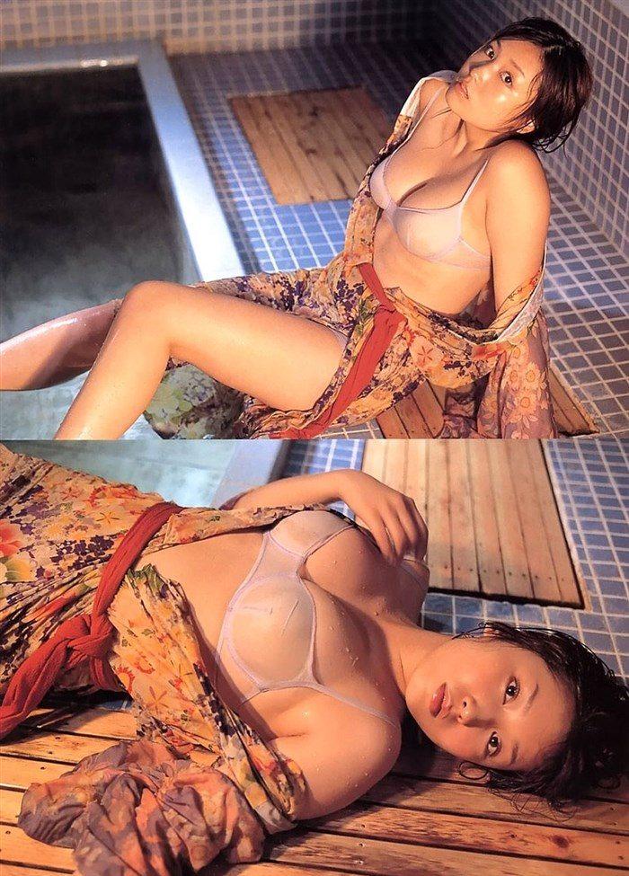 【画像】三津谷葉子 週刊ポストの写真集で生乳首を晒すwwwwww0024manshu