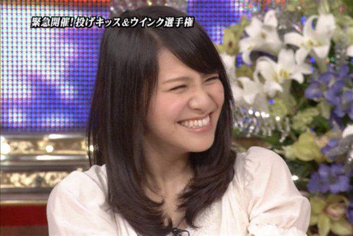 【フルコンプ画像】Perfumeあ~ちゃんこと西脇綾香が好き過ぎるワイがお宝フォルダを公開!99枚0087manshu