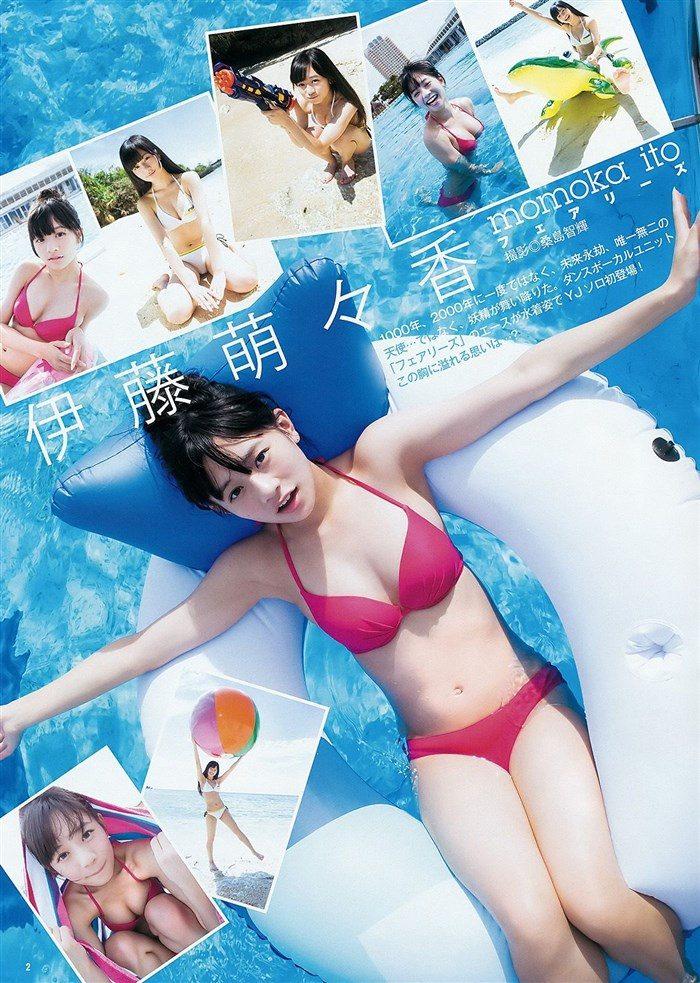 【画像】フェアリーズ伊藤萌々香ちゃん、小さい水着を支給されてるwwwww0025mashu