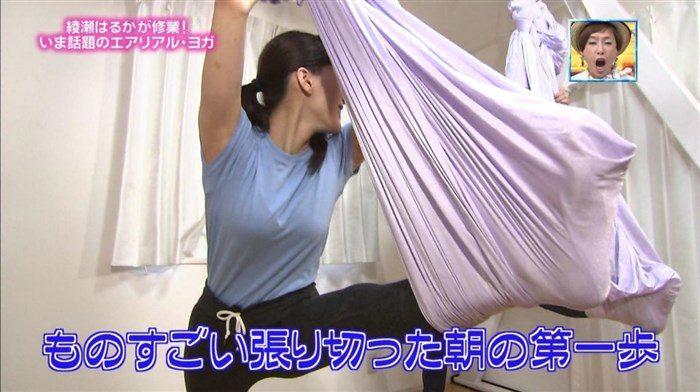 【画像】綾瀬はるかとかいう元グラドルのFカップ乳がさく裂する写真集まとめ!0012manshu