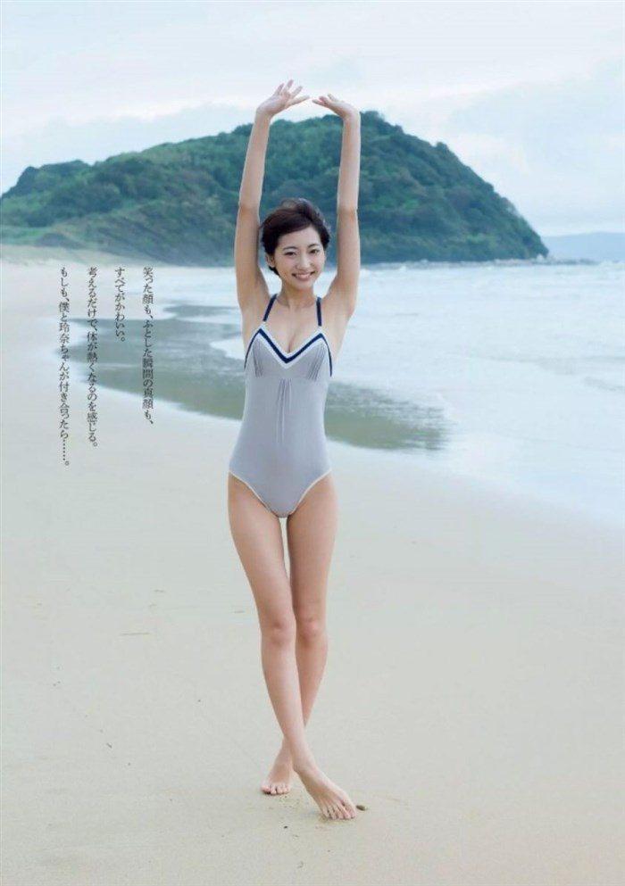 【画像】武田玲奈ちゃん、ヤングジャンプのグラビアでとんでもないエロボディを公開0025manshu