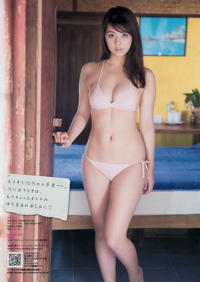 【画像】柳ゆり菜 水着が極小過ぎて乳が「ポロリ」しそうwwwwwwwwww0006mashu