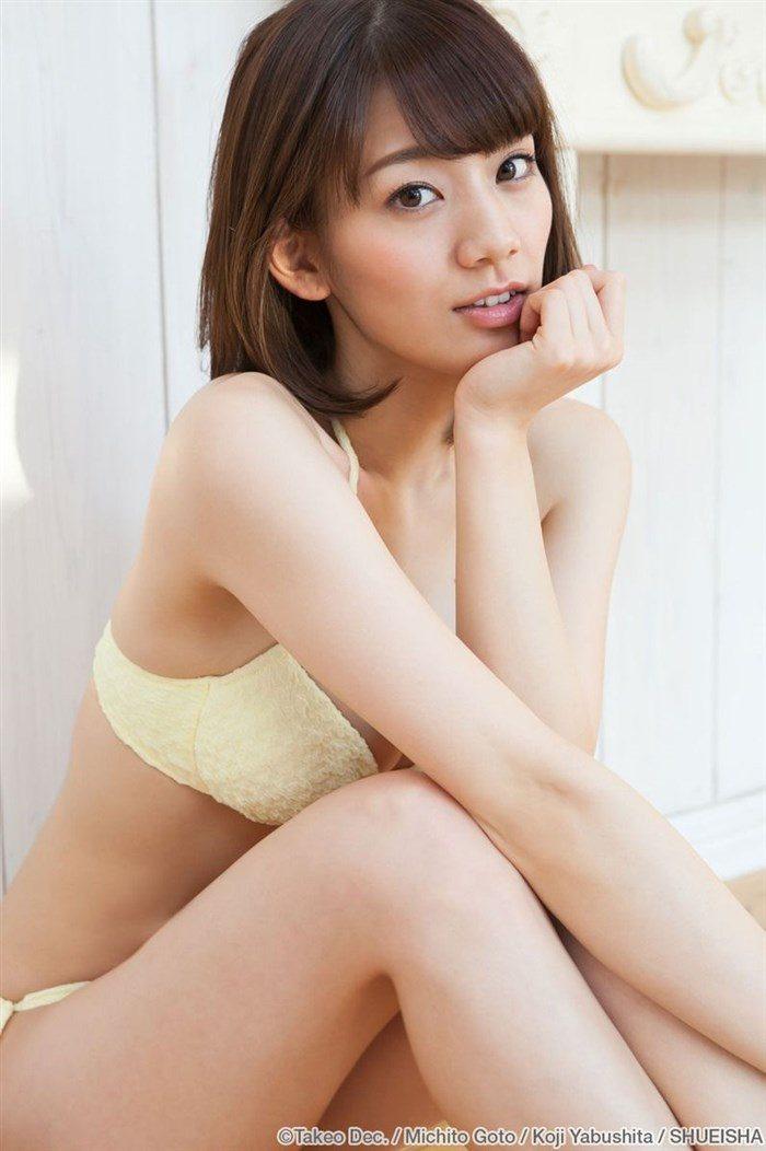 【画像】佐藤美希 お椀型の形良いソソるおっぱい!水着グラビアまとめ!!0014manshu