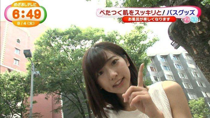 【画像】武田玲奈ちゃん、朝っぱらからバスグッズ紹介!ワイの通勤の足を止める0007manshu