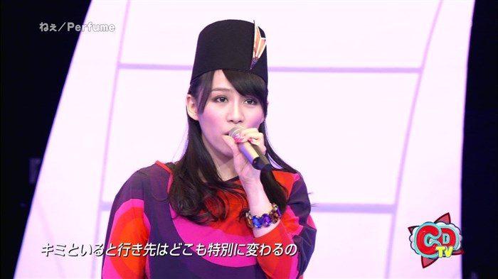 【フルコンプ画像】Perfumeあ~ちゃんこと西脇綾香が好き過ぎるワイがお宝フォルダを公開!99枚0065manshu