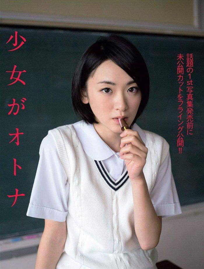 【画像】乃木坂生駒里奈ちゃんのセックスアピールの無さは異常wwwwww0066manshu