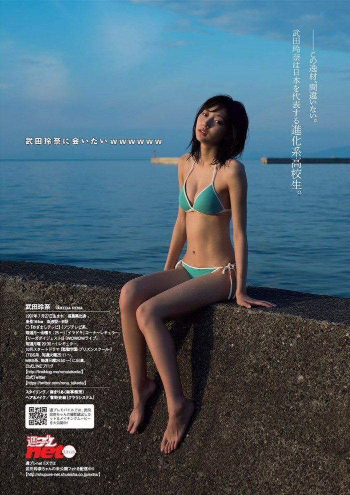 【画像】武田玲奈ちゃん、ヤングジャンプのグラビアでとんでもないエロボディを公開0023manshu