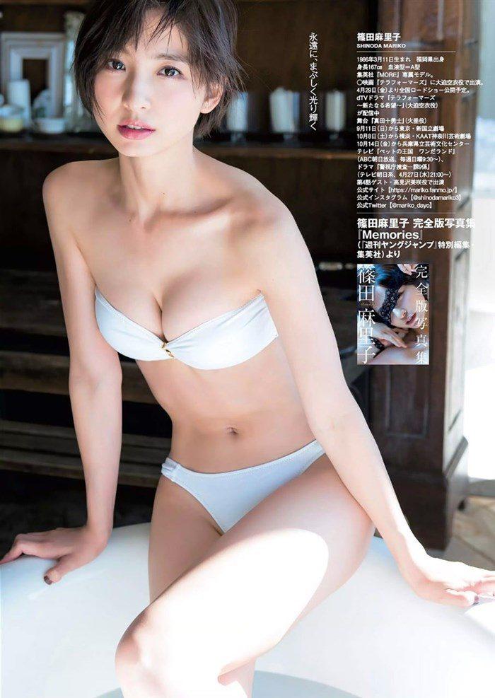 【画像】篠田麻里子さん 全盛期の水着グラビアがエロ過ぎたと話題に!完全にokazuグラビア0060manshu