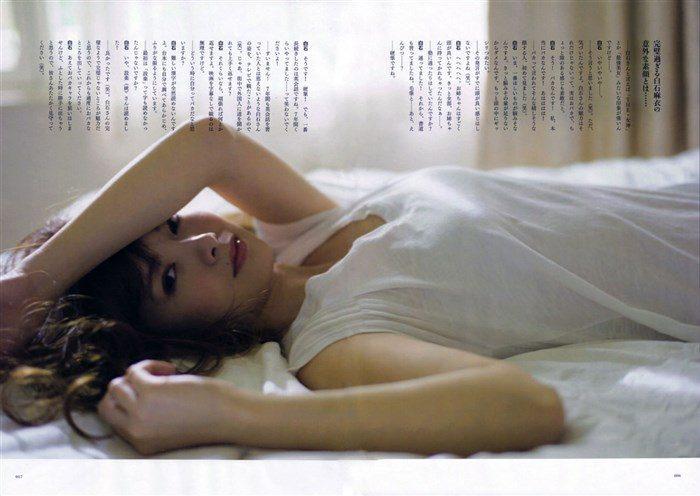 【画像】乃木坂白石麻衣さん、グラビアでえっろい太もも放り出すwwwwwww0021manshu