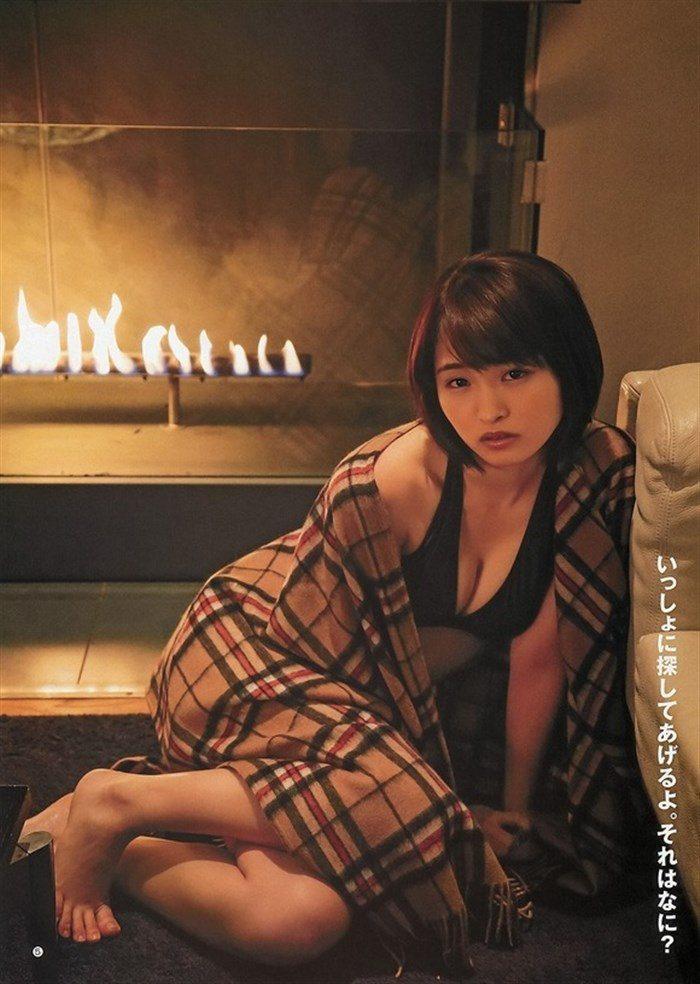 【画像】岡本玲ちゃんのひっそりリリースされたエロいグラビアをまとめました。0097manshu