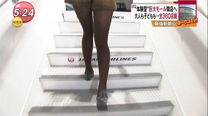 【画像】news23古谷有美アナの地味にぷっくりした着衣おっぱいキャプwww0019manshu