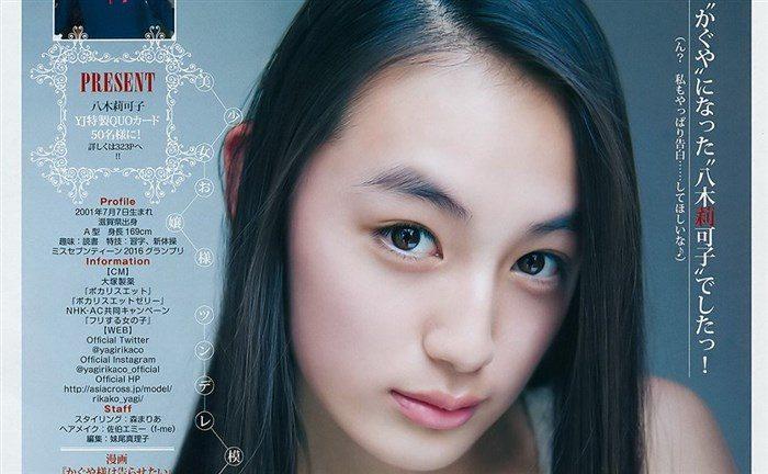 【画像】ポカリスエットCM八木莉可子ちゃんの透明感半端ねえええええ0002manshu