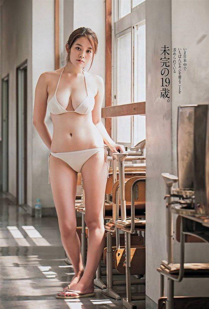 【フルコンプ画像】あれ?筧美和子の乳首ポチッてね??????他108枚0091manshu