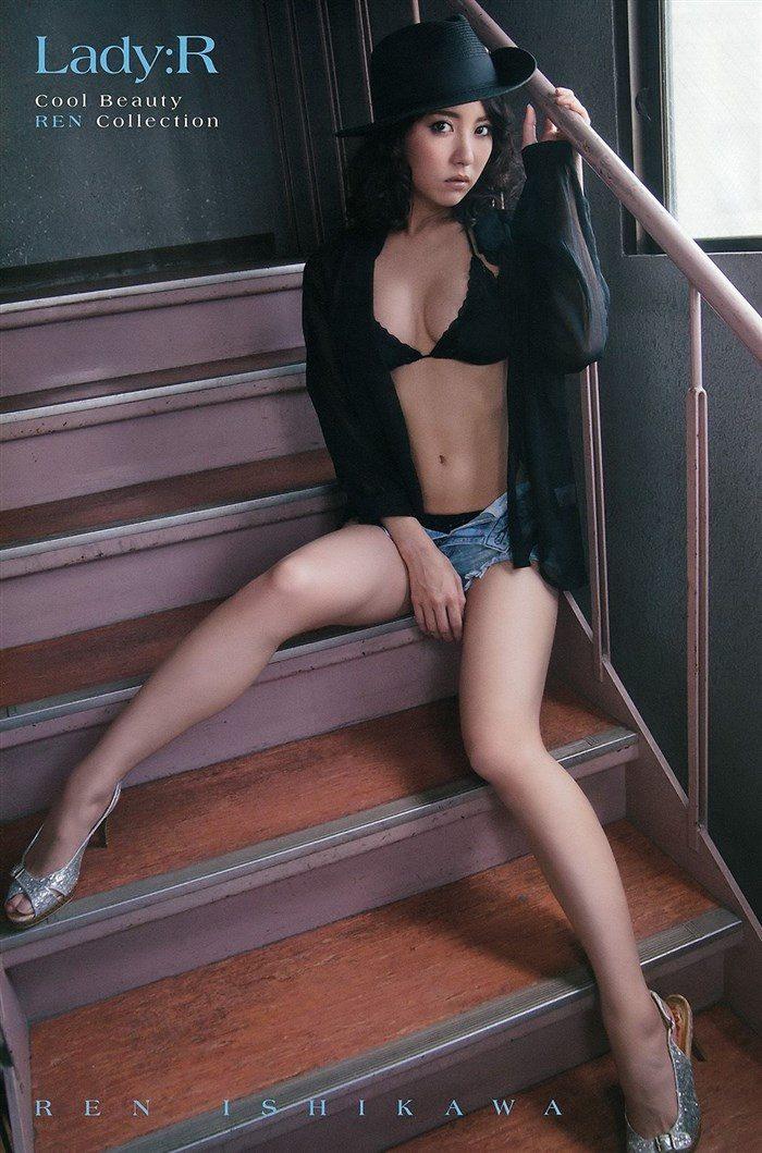 【画像】石川恋の乳首は使い込まれて黒い!?透けビーチク画像で検証!0073manshu