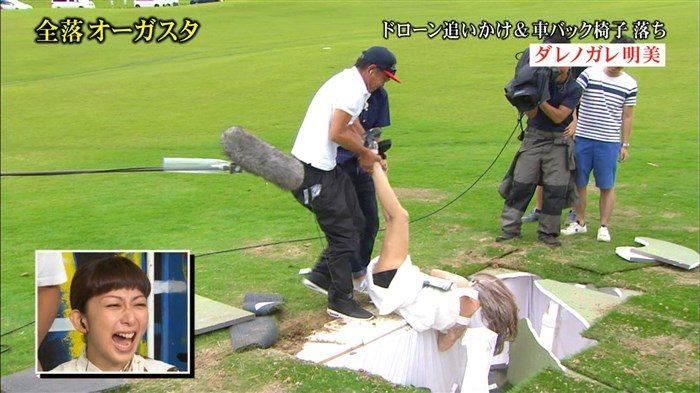 【画像】ダレノガレ明美さん、バラエティー番組で見せパンツを晒す辱めwwww0021manshu
