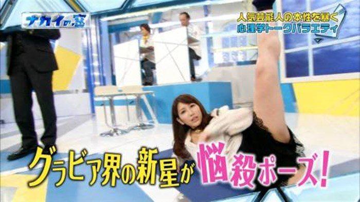 【画像】グラビアアイドル亜里沙がテレビで乳を鷲掴みされててくっそエロいwwww0143manshu
