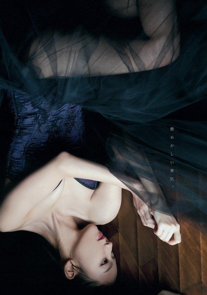 【画像】真野恵里菜ちゃんの高画質写真集!ボディラインが浮き出る競泳水着がぐうエロい!0017manshu