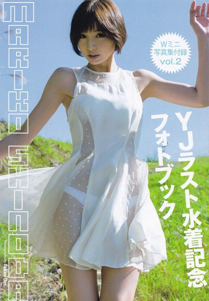 【画像】篠田麻里子さん 全盛期の水着グラビアがエロ過ぎたと話題に!完全にokazuグラビア0033manshu