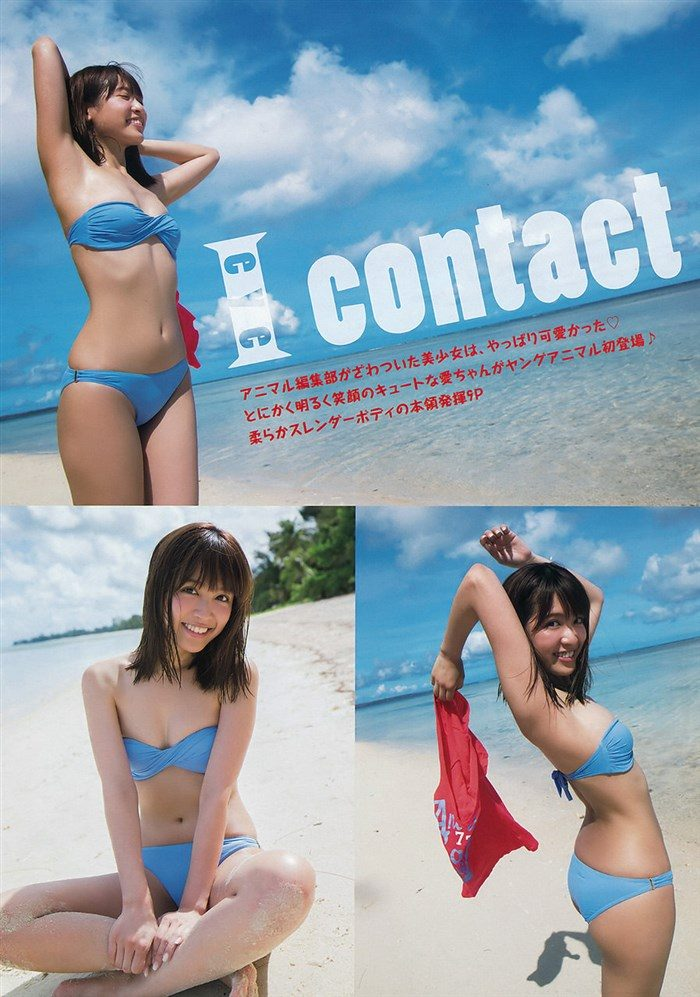 【画像】松本愛ちゃんの水着グラビアのお尻が必要以上にはみ出し過ぎwww0014manshu