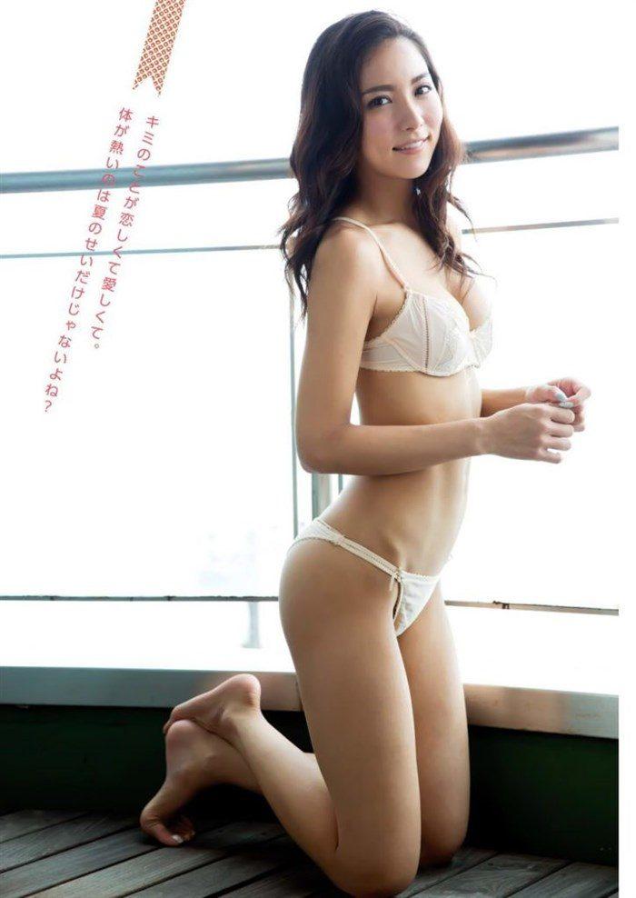 【画像】石川恋ちゃんのわがままボディで抜かずには居られない即ハボグラビア!!0061manshu