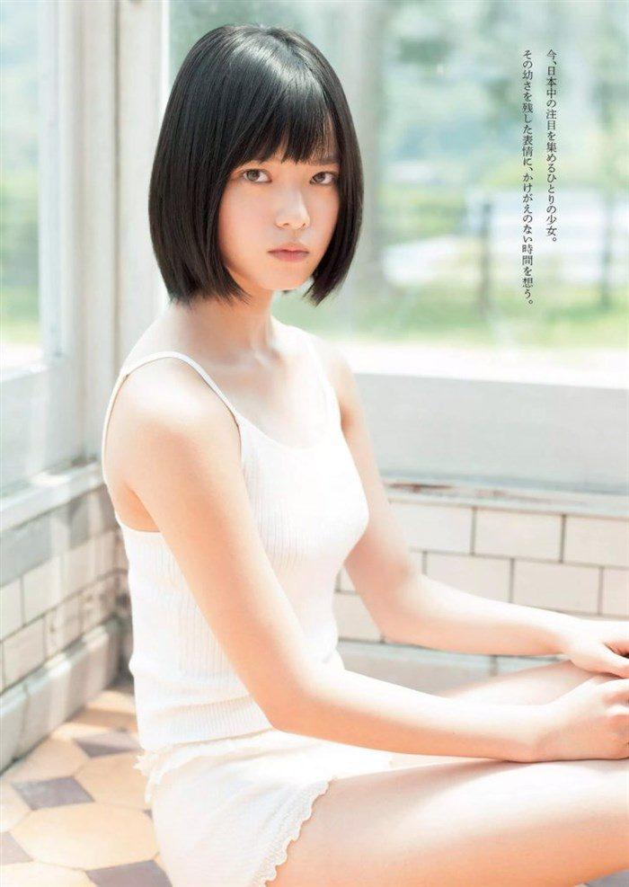 【画像】欅坂平手友梨奈とかいうスーパーエースの微エログラビアまとめ!!0046manshu
