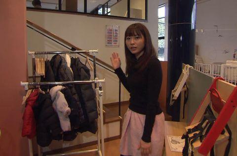 久冨慶子アナ、階段を上る時のプリ尻がエロ過ぎ!パンチラ、透けパンツ、チャラい学生時代など画像まとめ!