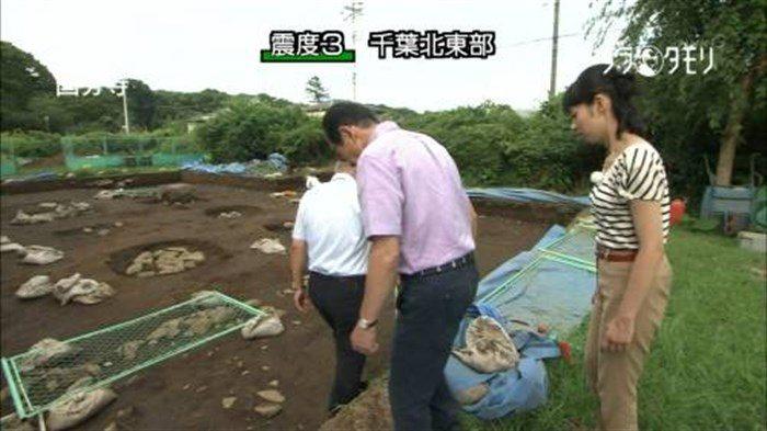 【画像】宇賀なつみアナのはち切れそうなお尻のパン線を探した結果wwww0062manshu