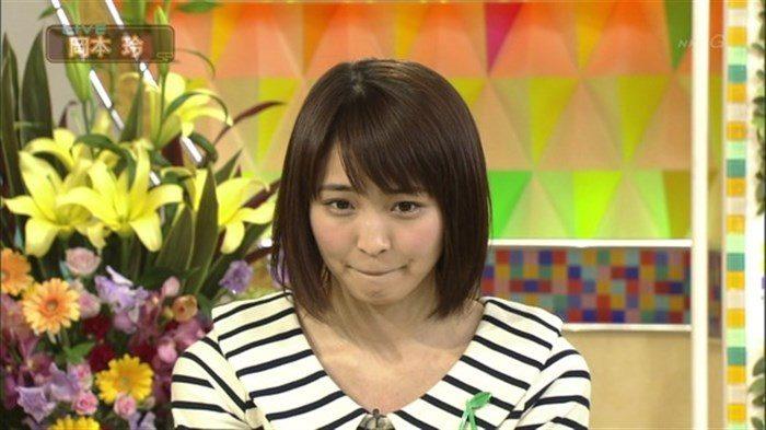 【画像】岡本玲ちゃんのひっそりリリースされたエロいグラビアをまとめました。0086manshu