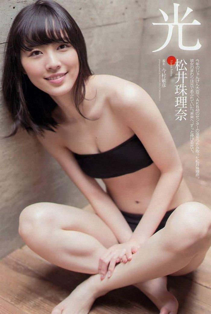 【画像】SKE松井珠理奈の成長した破廉恥ボディを高画質でご堪能下さい0065manshu