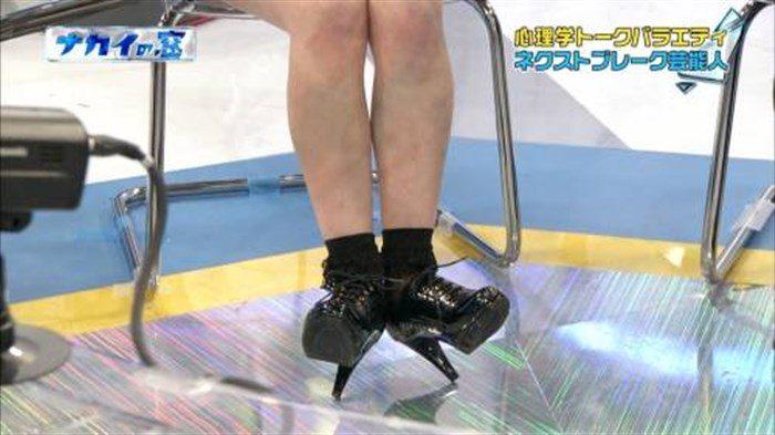【画像】グラビアアイドル亜里沙がテレビで乳を鷲掴みされててくっそエロいwwww0152manshu