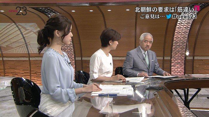 【画像】news23古谷有美アナの地味にぷっくりした着衣おっぱいキャプwww0003manshu