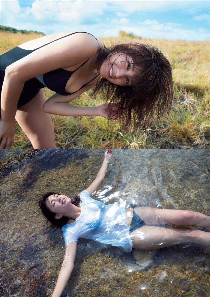 【画像】久松郁実ちゃんがヤングマガジンで青少年の股間を熱くする勃起グラビアを披露!!0077manshu