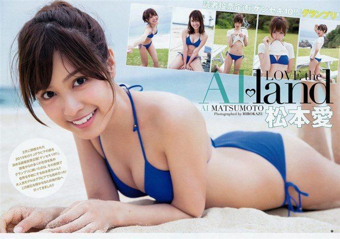 【画像】松本愛ちゃんの水着グラビアのお尻が必要以上にはみ出し過ぎwww0026manshu