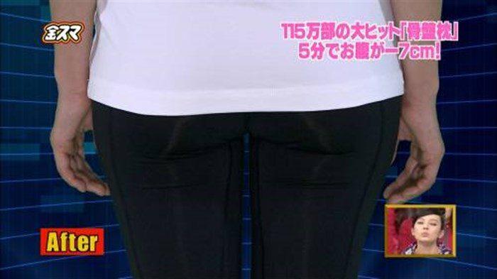【画像】宇賀なつみアナのはち切れそうなお尻のパン線を探した結果wwww0043manshu