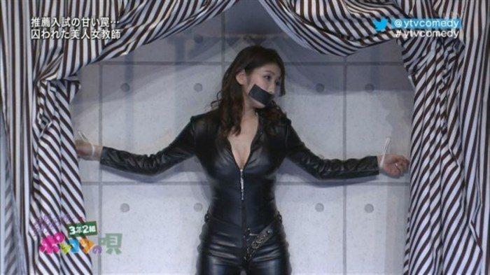 【画像】グラビアアイドル亜里沙がテレビで乳を鷲掴みされててくっそエロいwwww0085manshu