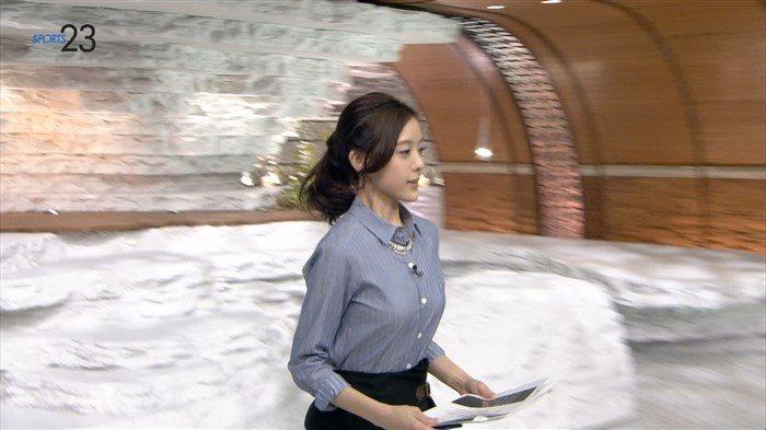 【画像】news23古谷有美アナの地味にぷっくりした着衣おっぱいキャプwww0017manshu