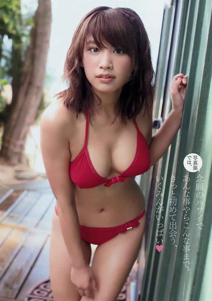 【画像】久松郁実ちゃんがヤングマガジンで青少年の股間を熱くする勃起グラビアを披露!!0031manshu